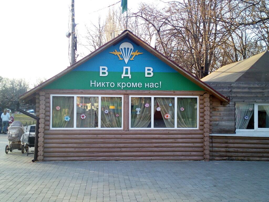 кафе — Кафе-бар ВДВ — Одесса, фото №1