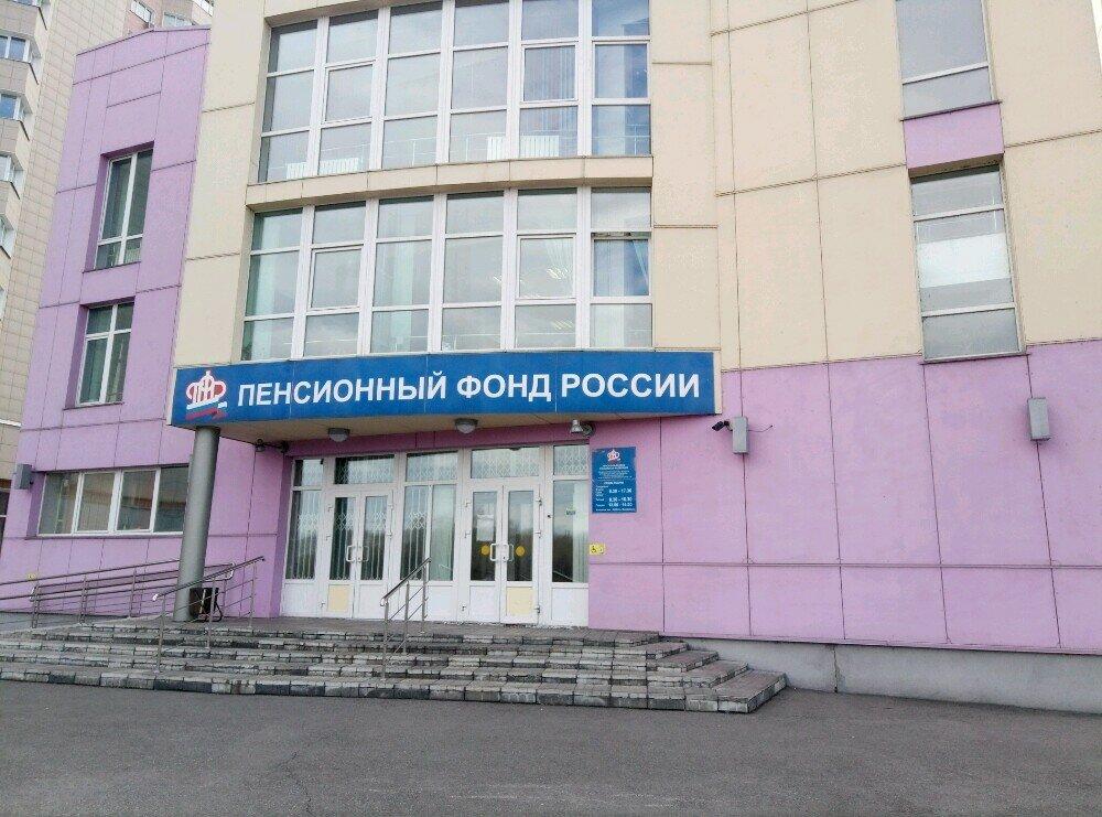 Вклад пенсионный в новокузнецке добровольное софинансирование пенсии как получить