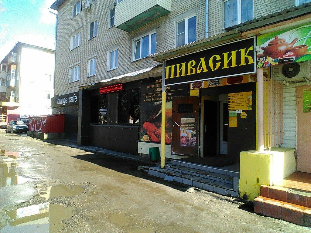 улицы новомосковска с картинками идеален