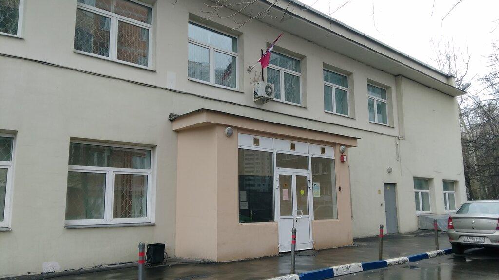213 судебный участок москва
