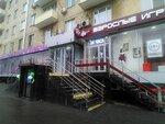 интим магазины в москве-зч2