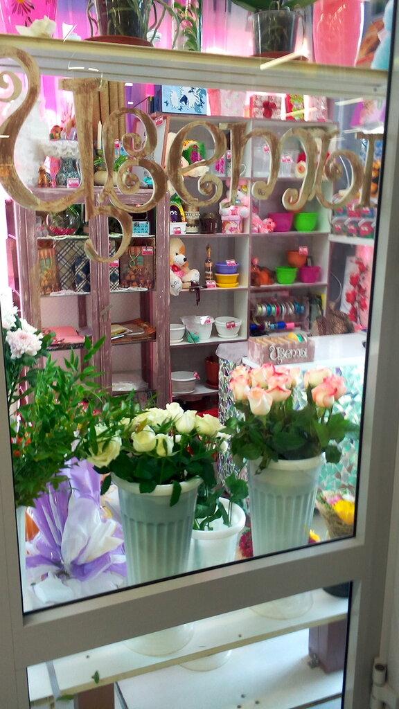 Магазин новогодних, цветы во владимире оптикстайл