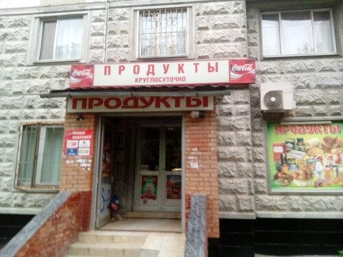 Магазин круглосуточный интим в районе ул ангарской Вместо
