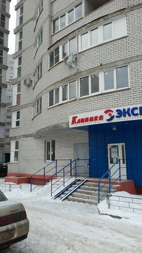 Стоматология на московском проспекте воронеж
