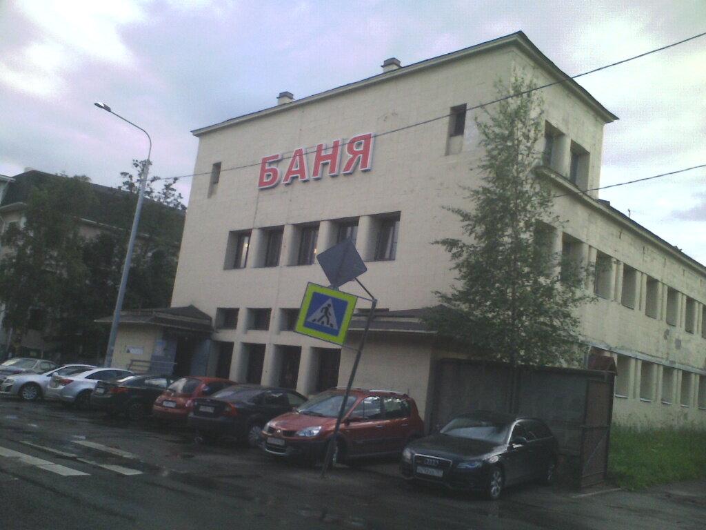 оздоровительный центр — Озерки — Санкт-Петербург, фото №6
