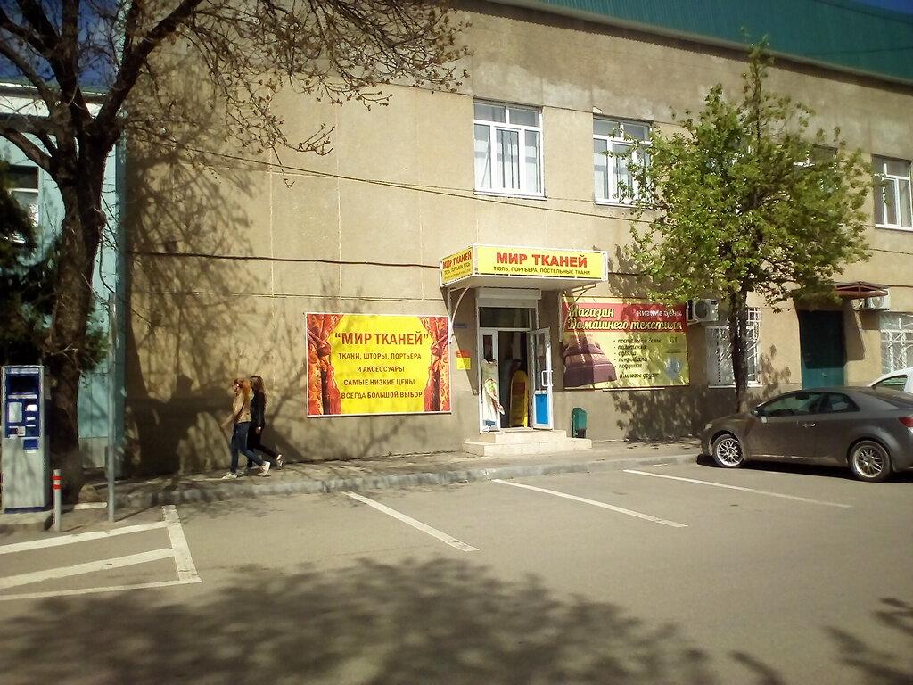 магазин ткани — Магазин Мир тканей, ИП Дагмаш Ияд Ареф — Краснодар, фото №1