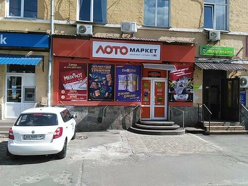 Киев букмекерская конторы