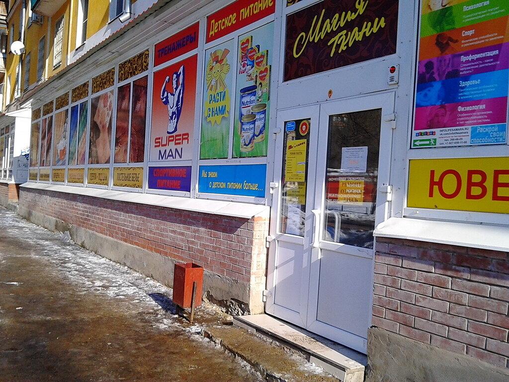 4f76ed9a3722 Медведково - магазин сумок и чемоданов, метро Советская, Самара ...