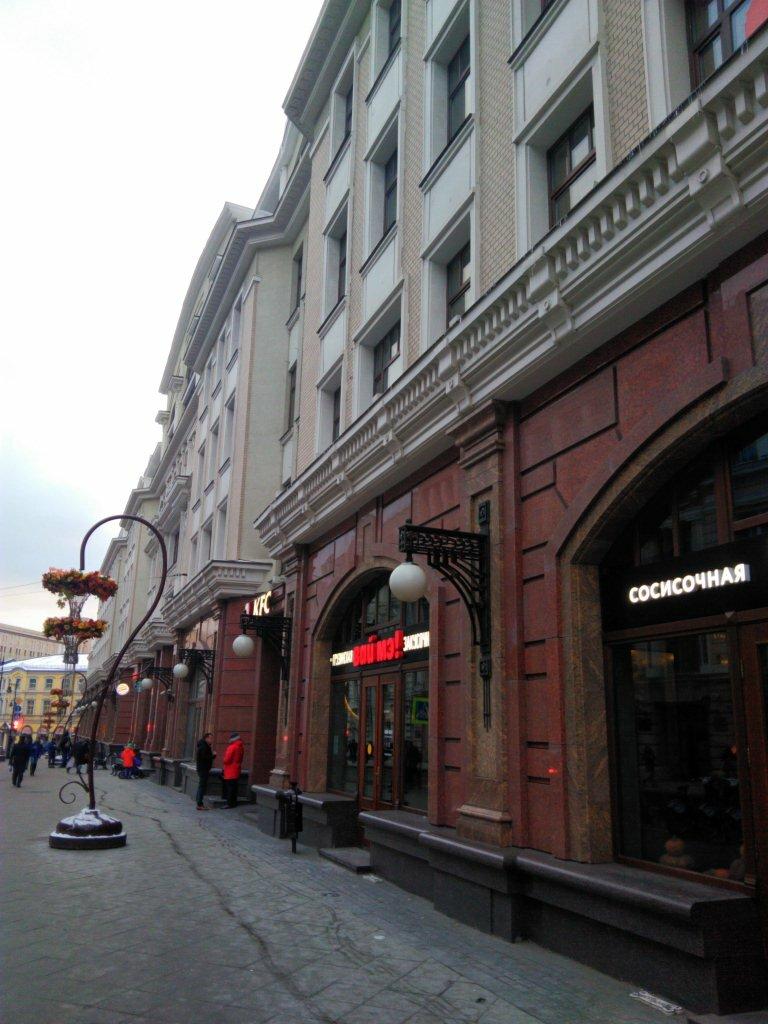 кафе — Sos. Cafe — Москва, фото №2
