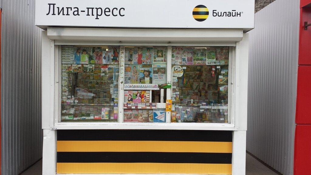 печать фотографий красноярск роща сегодняшний