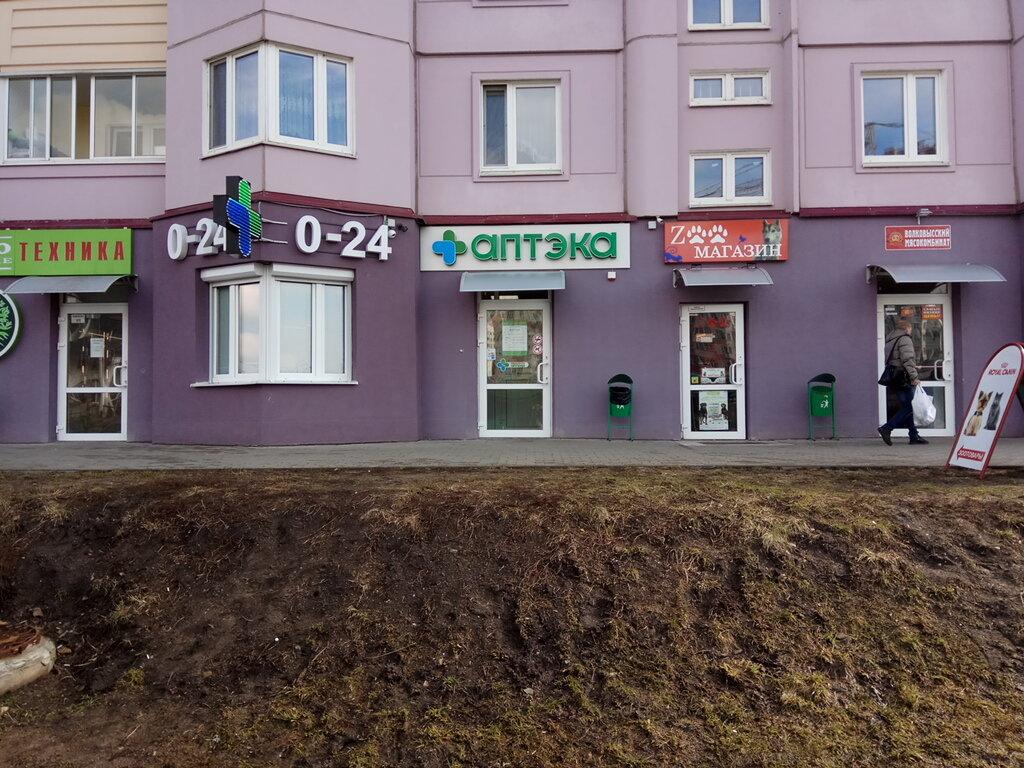 аптека — Белфармация — Минск, фото №2