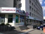 Фото 1 ТНС энерго Кубань, Краснодарский ПУ