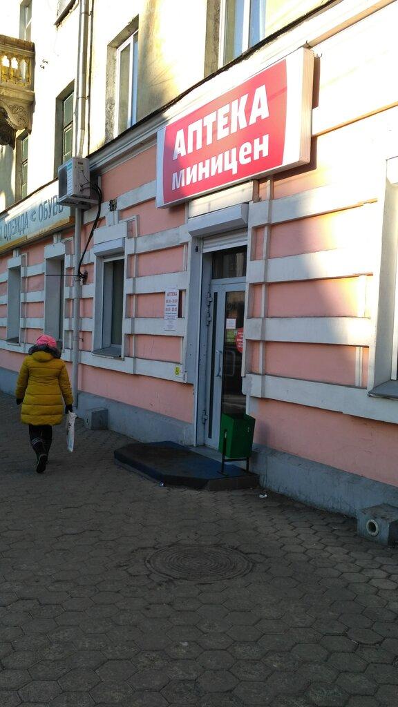 Миницен аптека чита ленинградская сайт сделать заказ как в coreldraw сделать сайт