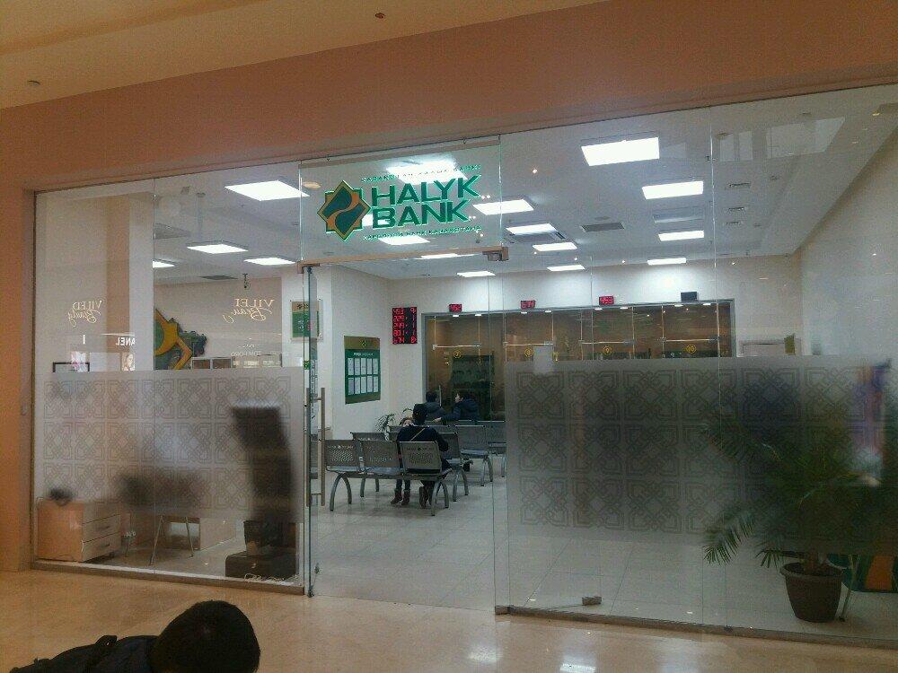 банкомат — Народный банк Казахстана — Нур‑Султан, фото №2