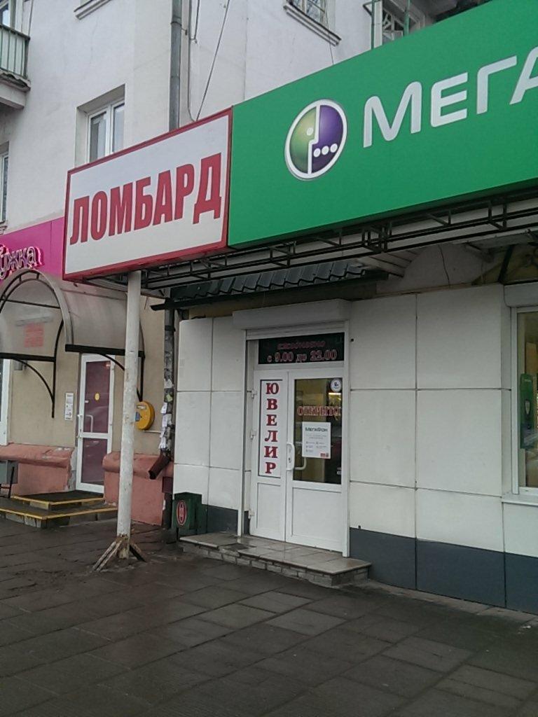В щелково ломбард украина час для предприятий стоимость квт