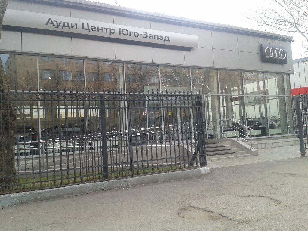 Автосалоны на юге юго западе москвы купить авто с залога