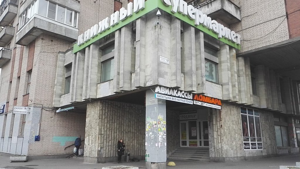 художественный салон — Палитра — Санкт-Петербург, фото №2