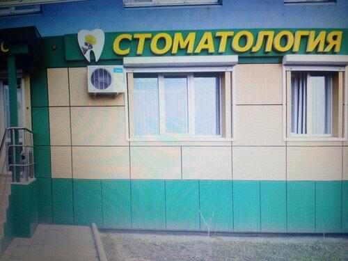 Московская стоматология карта
