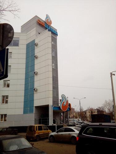 Магазин сантехника на марии ульяновой вологда каталог товаров купить бачок к унитазу borealis