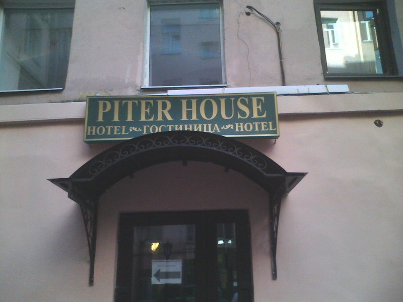 Piter house