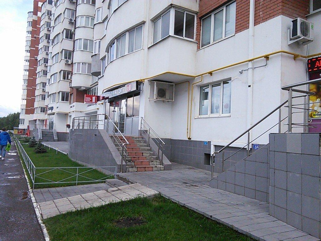 Банки хоум кредит в оренбурге