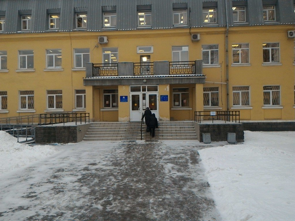 Пенсионный фонд кировский район спб личный кабинет стоимость потребительской корзины прожиточного минимума