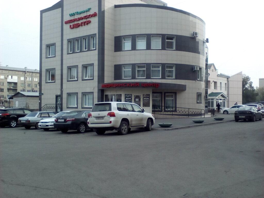 Карпов и компания абакан официальный сайт компания вербена официальный сайт