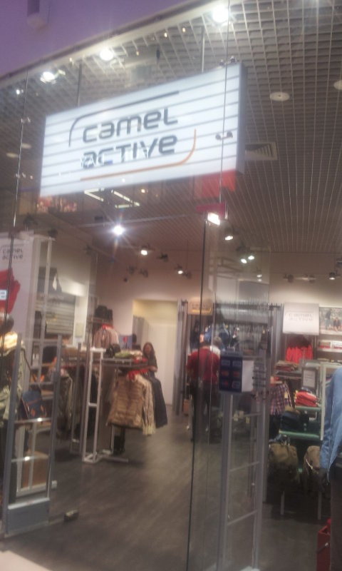 магазин одежды — Camelactive — Москва, фото №1