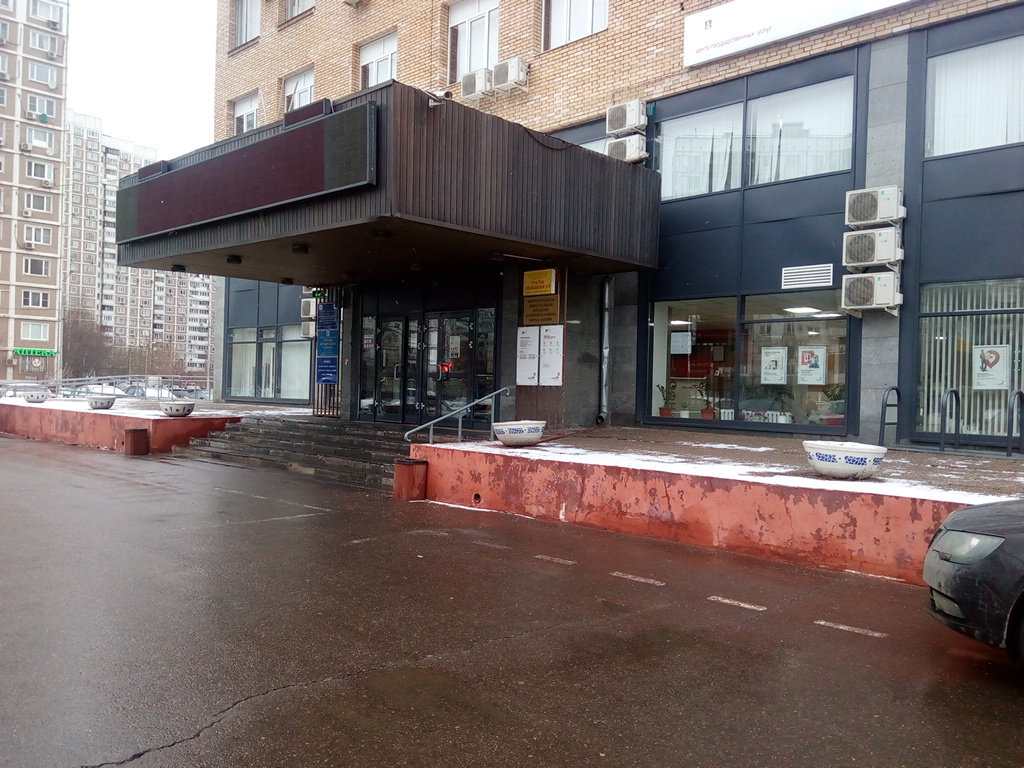 Бетон бутырский режем болгаркой бетон