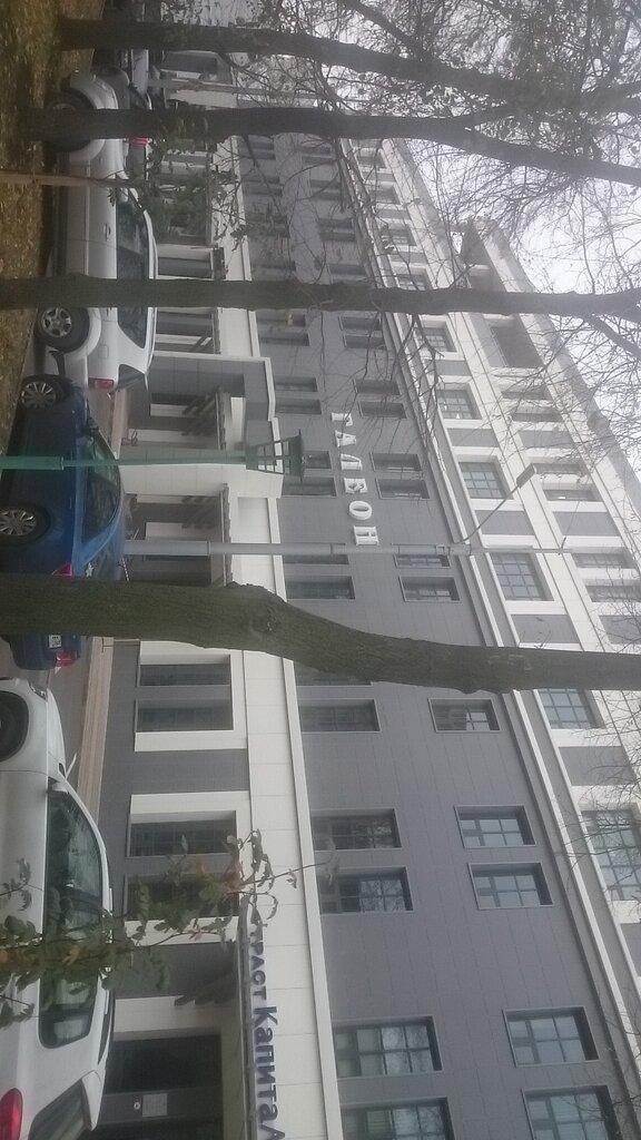 бизнес-центр — Галеон — Воронеж, фото №6