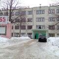 Завод железобетонных изделий и конструкций, Бетонные работы в Городском округе Череповец