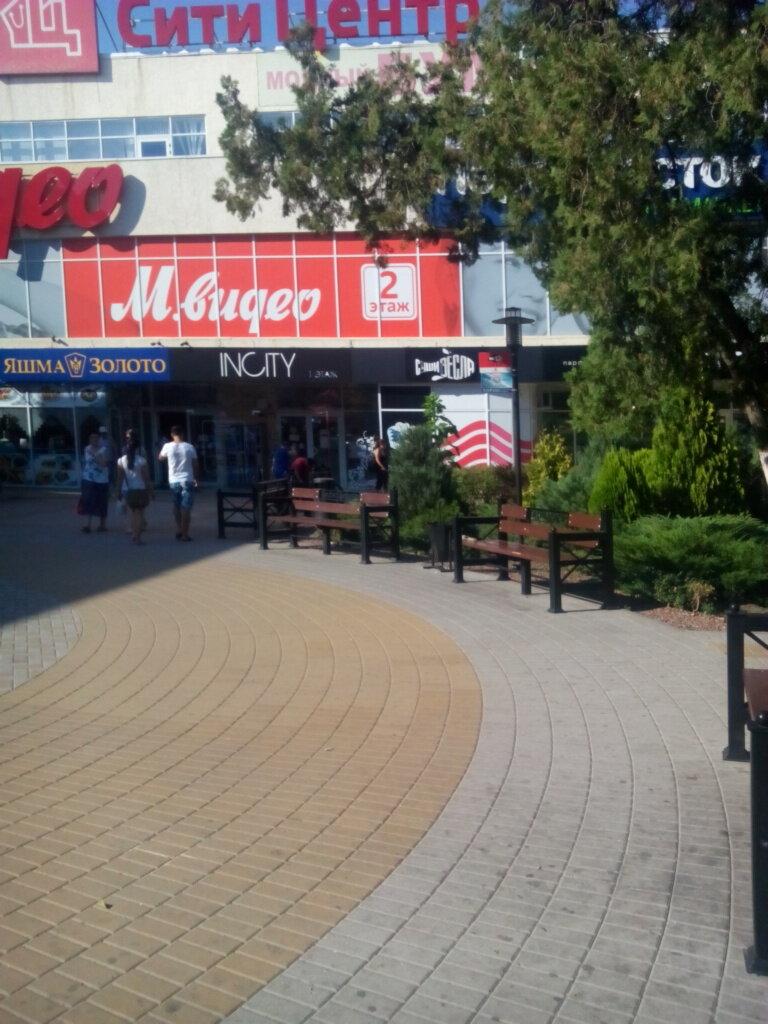 торговый центр — ТЦ СитиЦентр — Таганрог, фото №2