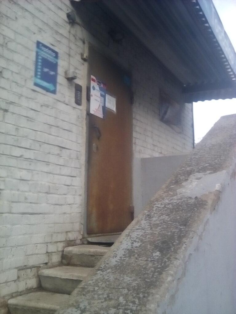 Эверест омск бетон строительный раствор для кладки