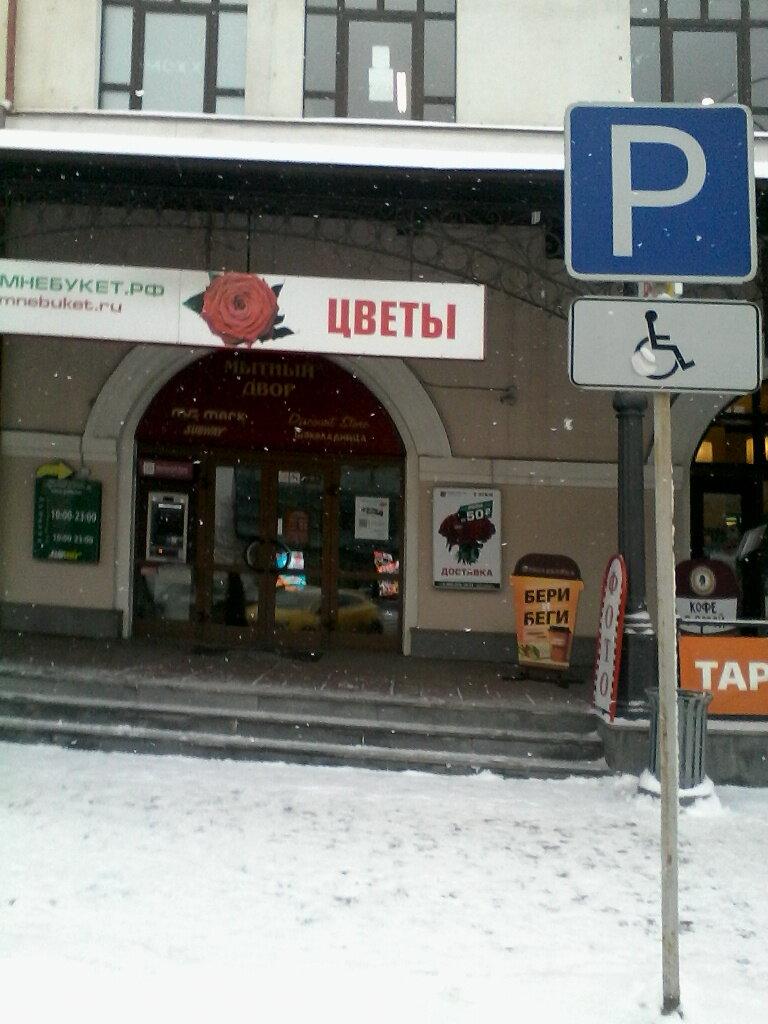 Екатеринбург кафе freelance cafe команда фрилансеров ищет