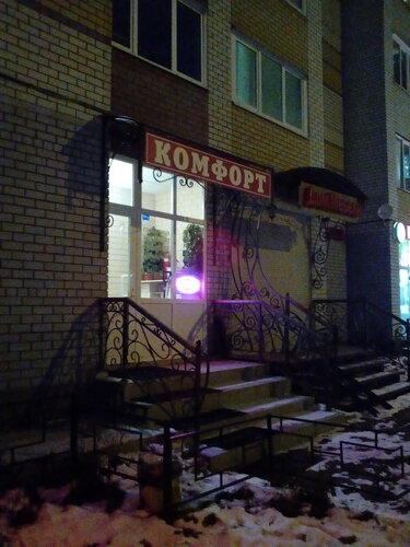 гостиница бриз иркутск