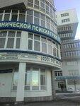 Артстрой - фасады и фасадные системы, метро отрадное, россия.