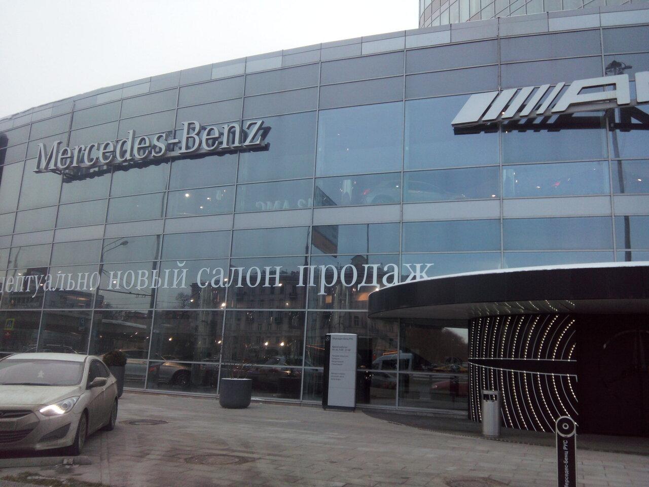 Автосалон мерседес москва ленинградская 39 авто под залог в череповце