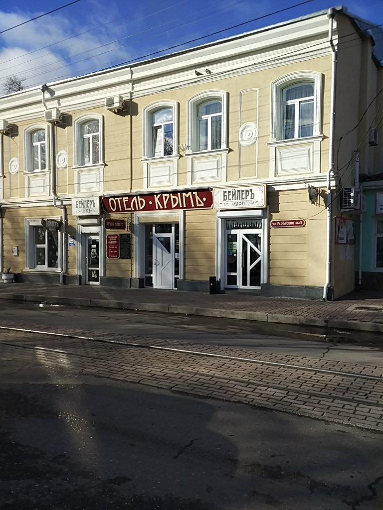 гостиница — Крым — Евпатория, фото №7