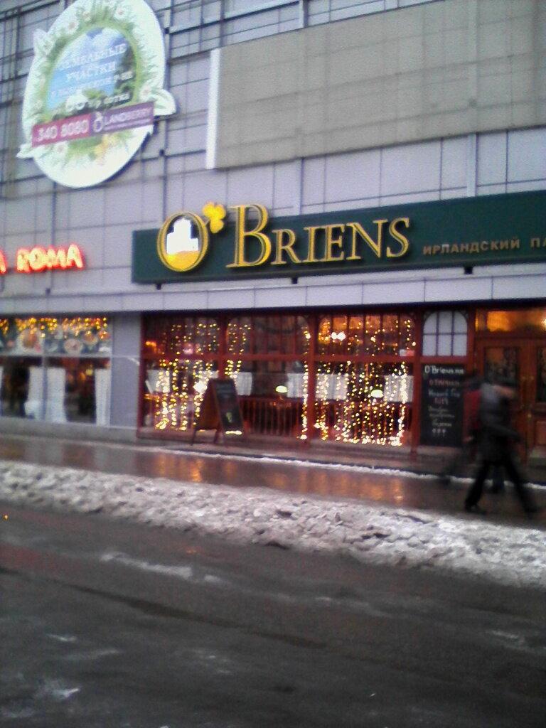 pub, bar — O'Briens — Saint Petersburg, фото №2