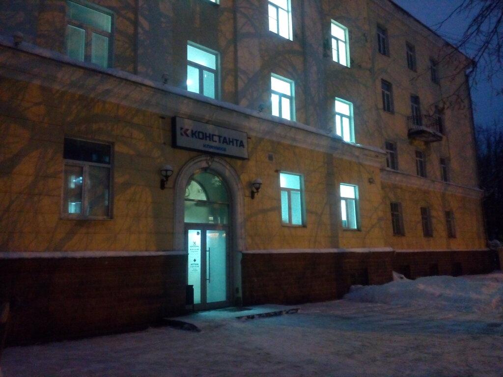 медцентр, клиника — Константа — Ярославль, фото №9