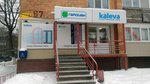 Kaleva - окна, метро двигатель революции, россия, приволжски.