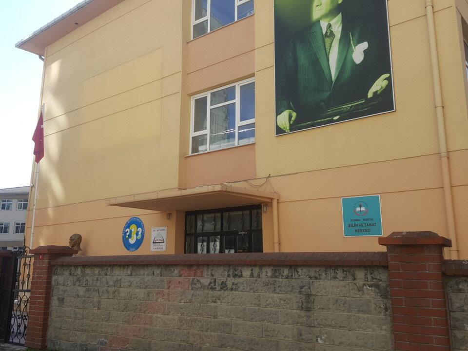 educational center — Besiktas Bilim Sanat Merkezi — Besiktas, photo 2