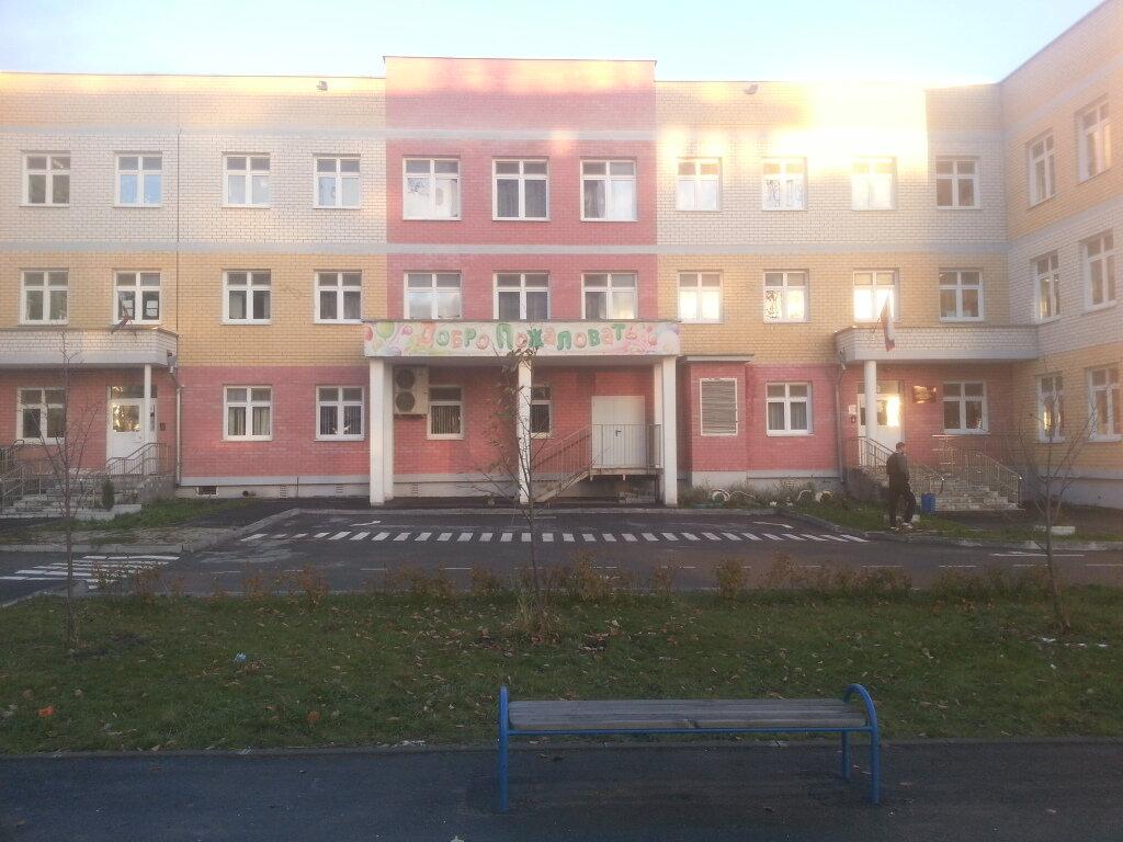 детский сад — Детский сад № 133 — Екатеринбург, фото №1