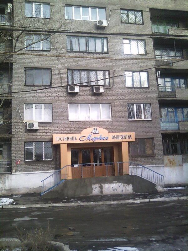Гостиница-общежитие Морская