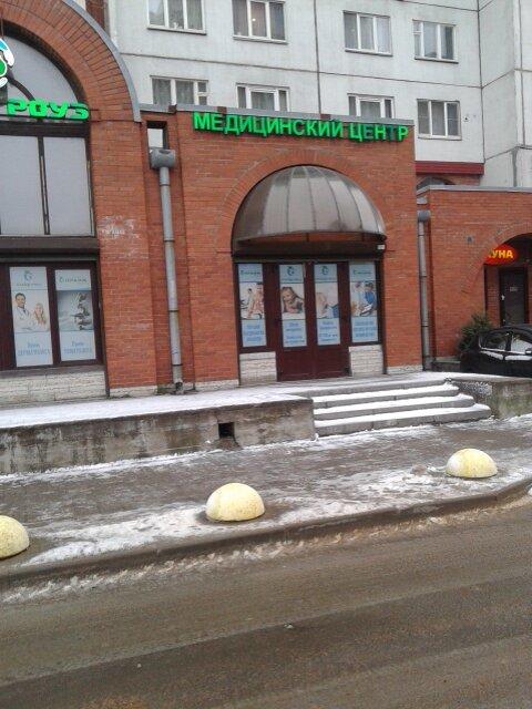 аптека — Нэтиз — Санкт-Петербург, фото №6
