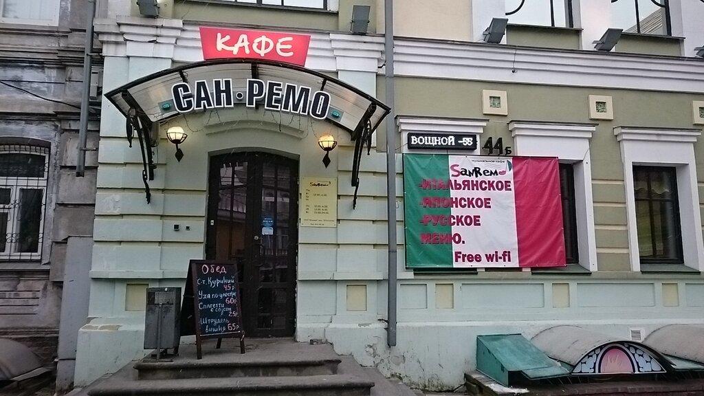 cafe — San Remo — Nizhny Novgorod, photo 2