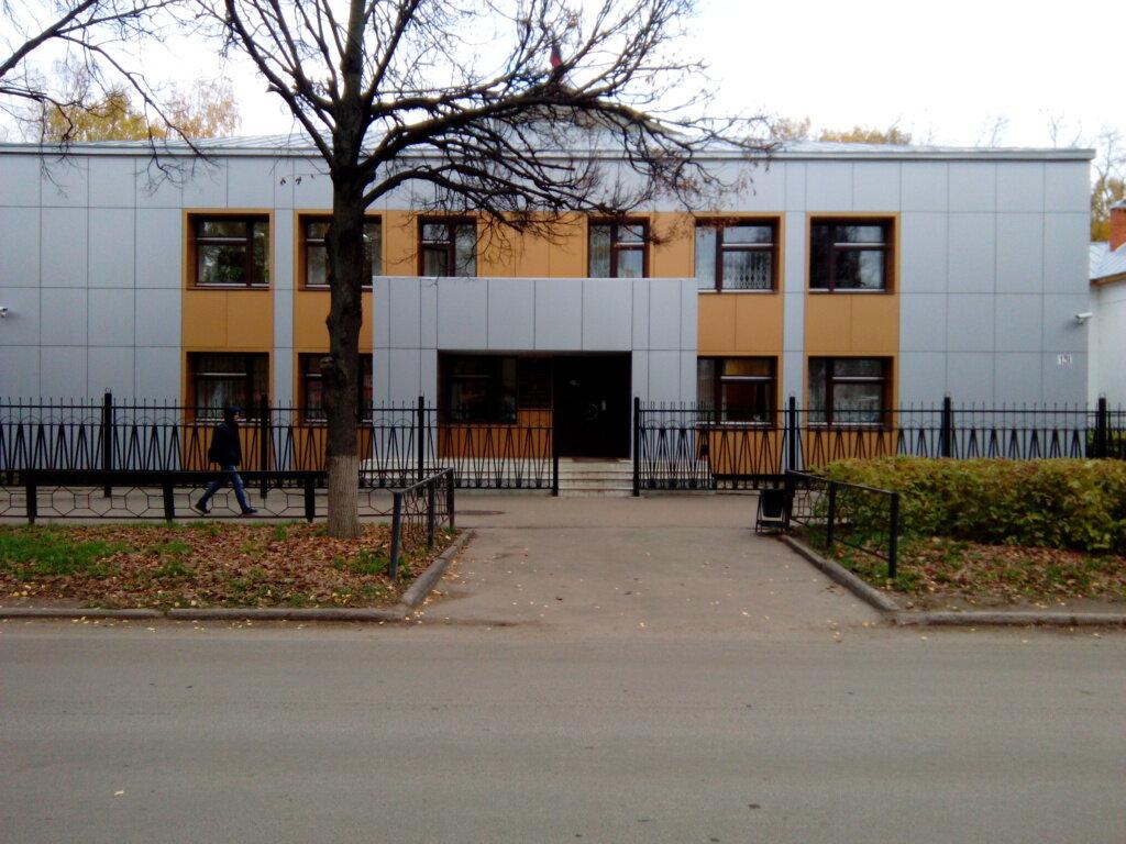 Бирюлево восточное мировой суд