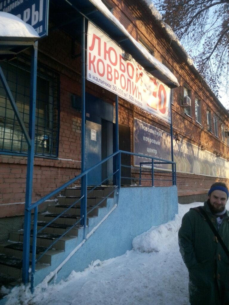 магазин ковров — Поволжский ковровый центр — Самара, фото №5