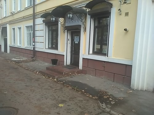Салон красоты иначе смоленск официальный сайт
