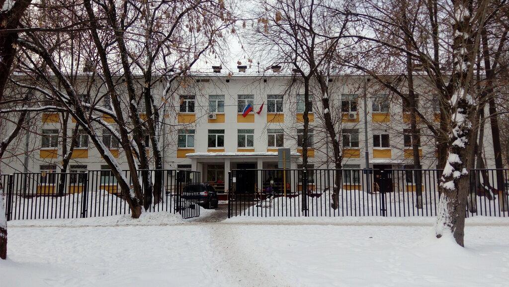 детская поликлиника — ГБУЗ Детская городская поликлиника № 28 ДЗМ — Москва, фото №2
